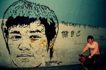 chekos'art,China 2012