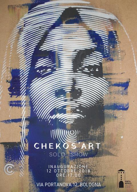 OP STREET mostra d'arte di Chekos'art